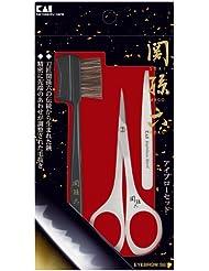 関孫六 アイブローセット HC3510