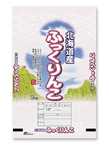 米袋 ポリポリ ネオブレス 北海道産ふっくりんこ やわらか ...