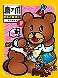 秘密結社 鷹の爪.jp DVD-BOX 下巻【初回限定版】[DVD]