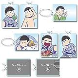 一番くじ おそ松さん 年マツの温泉旅行 H賞 6つ子の自撮りチャーム 全6種+シークレット2種 計8種 各1個