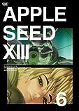 アップルシードXIII vol.6[DVD]