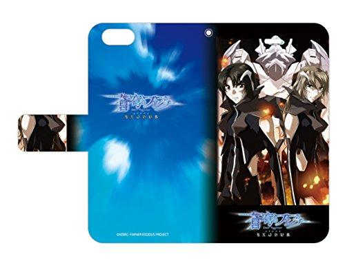 蒼穹のファフナー EXODUS 02 ティザービジュアル 手帳型スマホケース iPhone6/6s/...