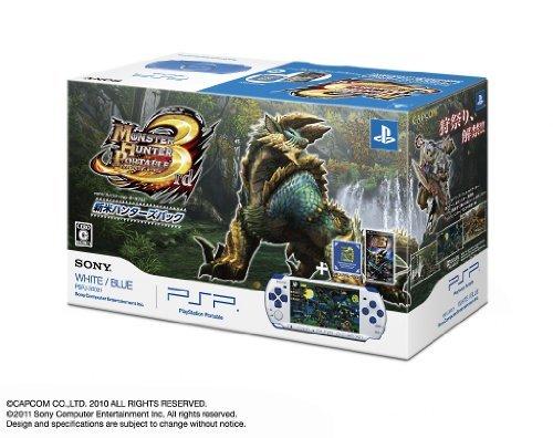 PSP「プレイステーション・ポータブル」 新米ハンターズパック ホワイト/ブルー(PSPJ-30021)【メーカー生産終了】