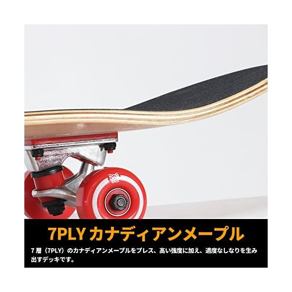DUB STACK(ダブスタック) スケート...の紹介画像25