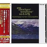 ブルックナー:交響曲第6番(ロベルト・ハース版)(SACDハイブリッド)