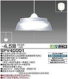 SPV40001