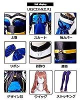 衣装+ウイッグ+尻尾+耳飾り】 Fate/Grand Order キャス狐 玉藻の前 コスプレ衣装
