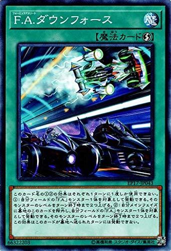 F.A.ダウンフォース ノーマル 遊戯王 エクストラパック2018 ep18-jp032