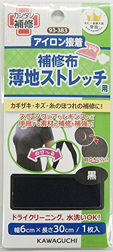 KAWAGUCHI 薄地ストレッチ用 補修布 アイロン接着 幅6×長さ30cm 黒 93-383