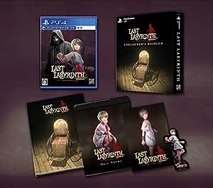 Last Labyrinth Collector's Edition (PSVR専用ソフト)【Amazon.co.jp限定】オリジナルPC&スマホ壁紙 配信