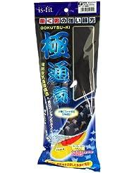 is-fit(イズフィット) 極通気インソール 男性 24.0~28.0cm