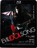 EVIL IDOL SONG[Blu-ray/ブルーレイ]