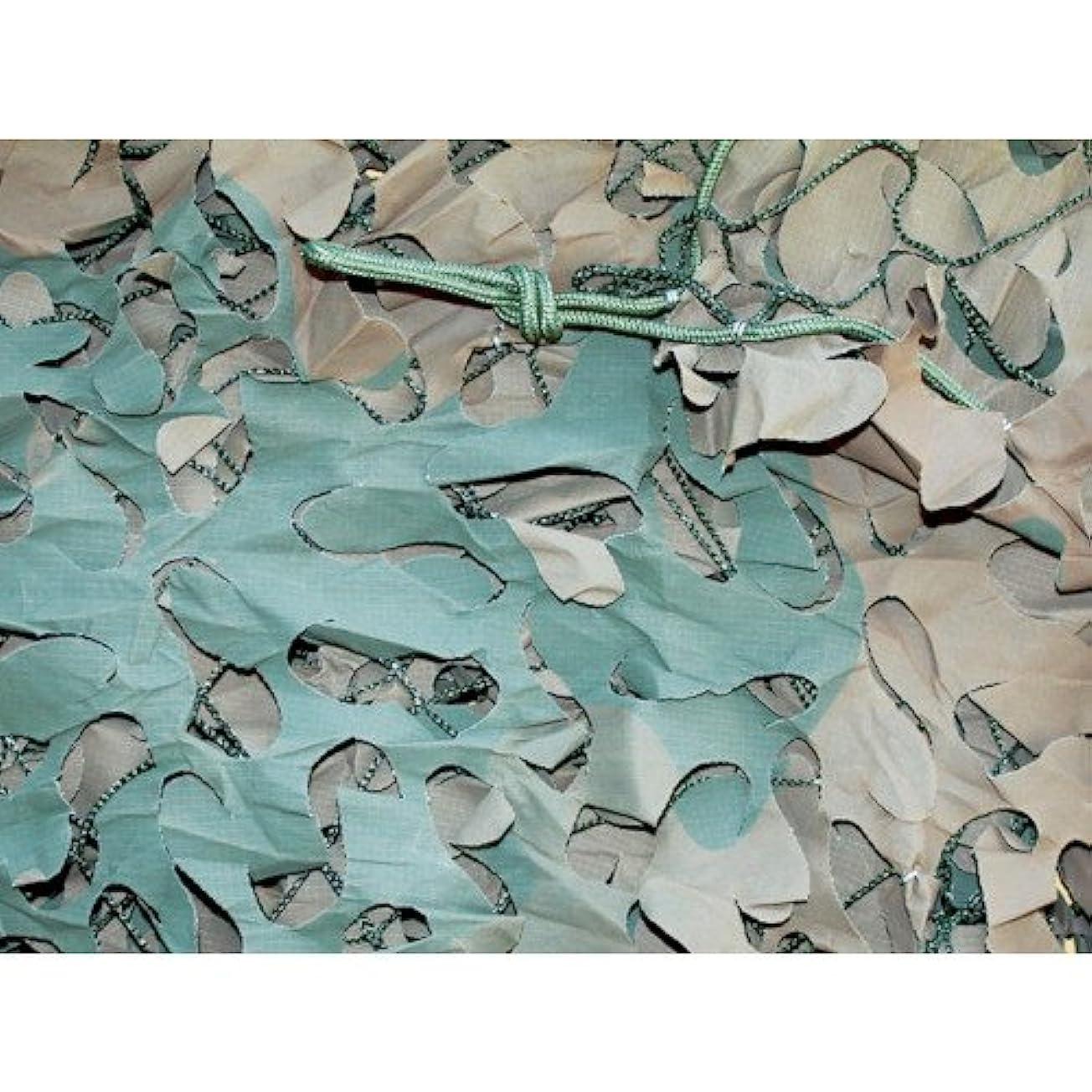 プレゼン切り離す進化するトラスコ中山 CAMO ベーシック ブロードリーフXミリタリー ウッドランド 1.5mX3m BLM03