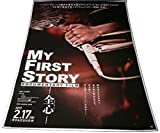 MY FIRST STORY DOCUMENTARY FILM 全心 2017 B2映画ポスター