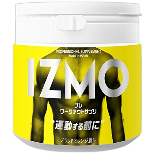 (アルプロン) IZMO -イズモ- プレワークアウトサプリ 165g