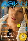 ASIAN POPS MAGAZINE 103号