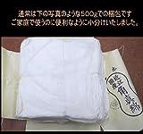 近江真綿/角真綿/手引き真綿/50g