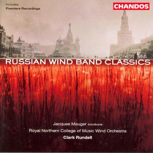 Russian Wind Band Classics