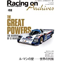 Racing on Archives vol.2―Motorsport magazine (NEWS mook)