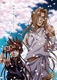 OVA「最遊記外伝」第壱巻「桜雲(おううん)の章」スタンダードエディション [DVD]
