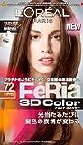 フェリア 3Dカラー72 クリアマロン