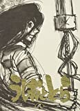 【Amazon.co.jp限定】うしおととら 第9巻(全巻購入特典:「全巻収納BOX」引換シリアルコード付) [Blu-ray]
