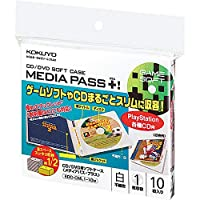 (まとめ買い)コクヨ CD/DVD用ソフトケース MEDIA PASS+ 1枚収容 10枚入 白 EDC-CML1-10W 【×5】
