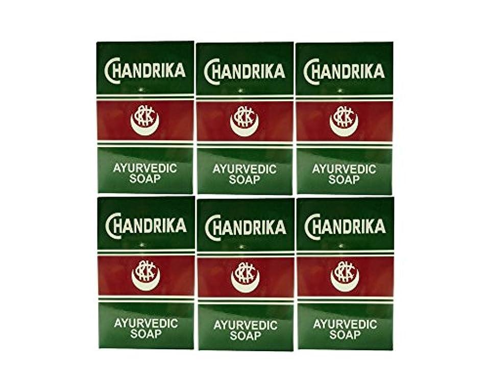フリルふざけたハンドブックチャンデリカハーバルソープ 6個セット