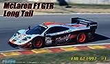 フジミ模型 1/24 リアルスポーツカーシリーズNo.95 マクラーレン F1 GTR ロングテール 1997 FIA GT選手権 #1