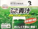 野口医学研究所 ケール100%青汁 約30日分 30包