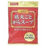 李錦記 鶏丸ごとがらスープ(袋) 100g
