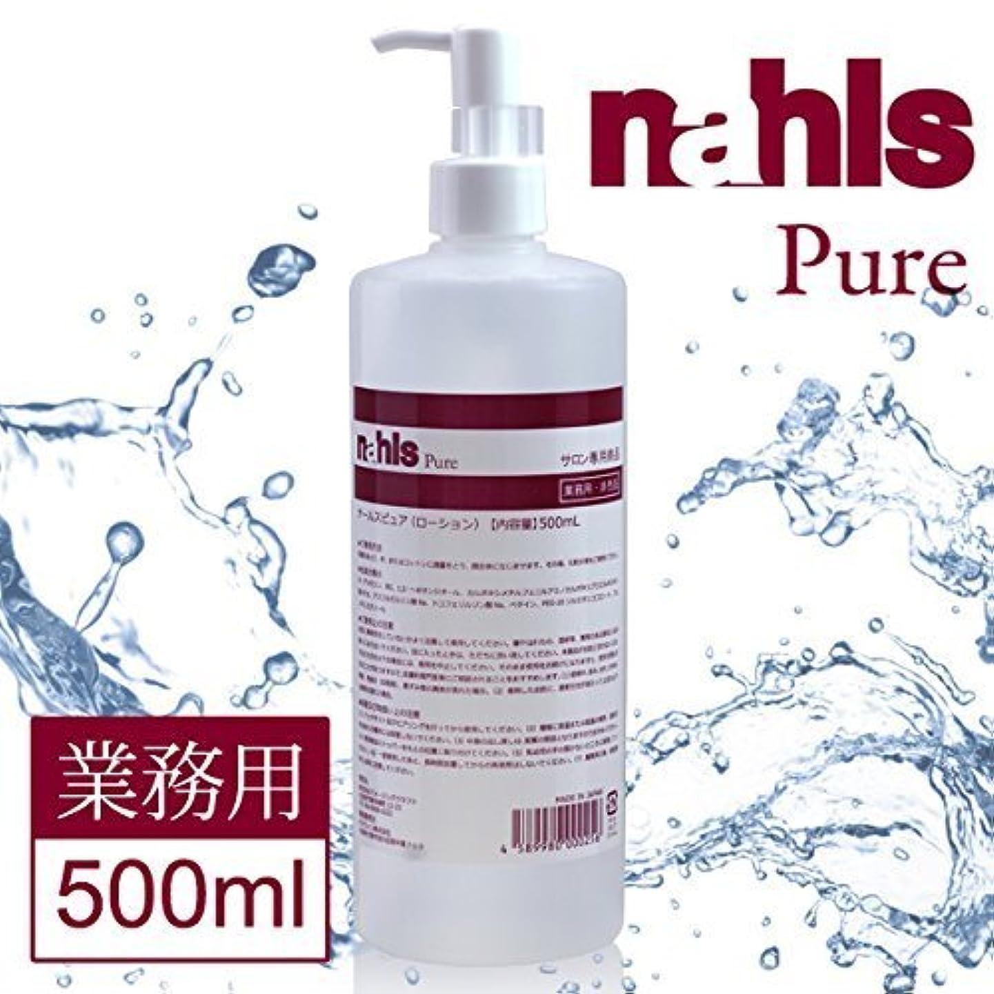 ローラー効率的パーティションナールスピュア ローション 500ml エイジングケア 保湿化粧水