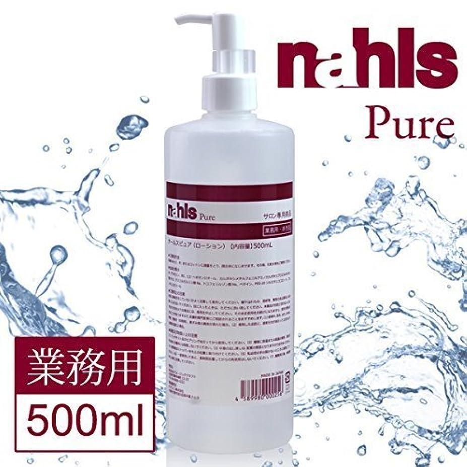 小麦トレイル呼吸ナールスピュア ローション 500ml エイジングケア 保湿化粧水