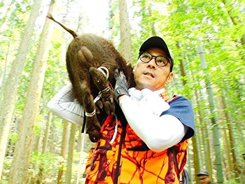 東野、猪を狩る 後編