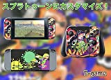 【E-game】 高品質 Nintendo Switch スキンシール 保護カバー (本体 ドック Joy-Con グリップ 4点セット) 液晶保護フィルム & オリジナルクロス付き 「スプラトゥーンB」
