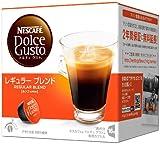 ネスカフェ ドルチェグスト 専用カプセル レギュラーブレンド (ルンゴ) 16杯分×3箱