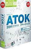 ATOK 2011 for Windows [ベーシック] アカデミック版