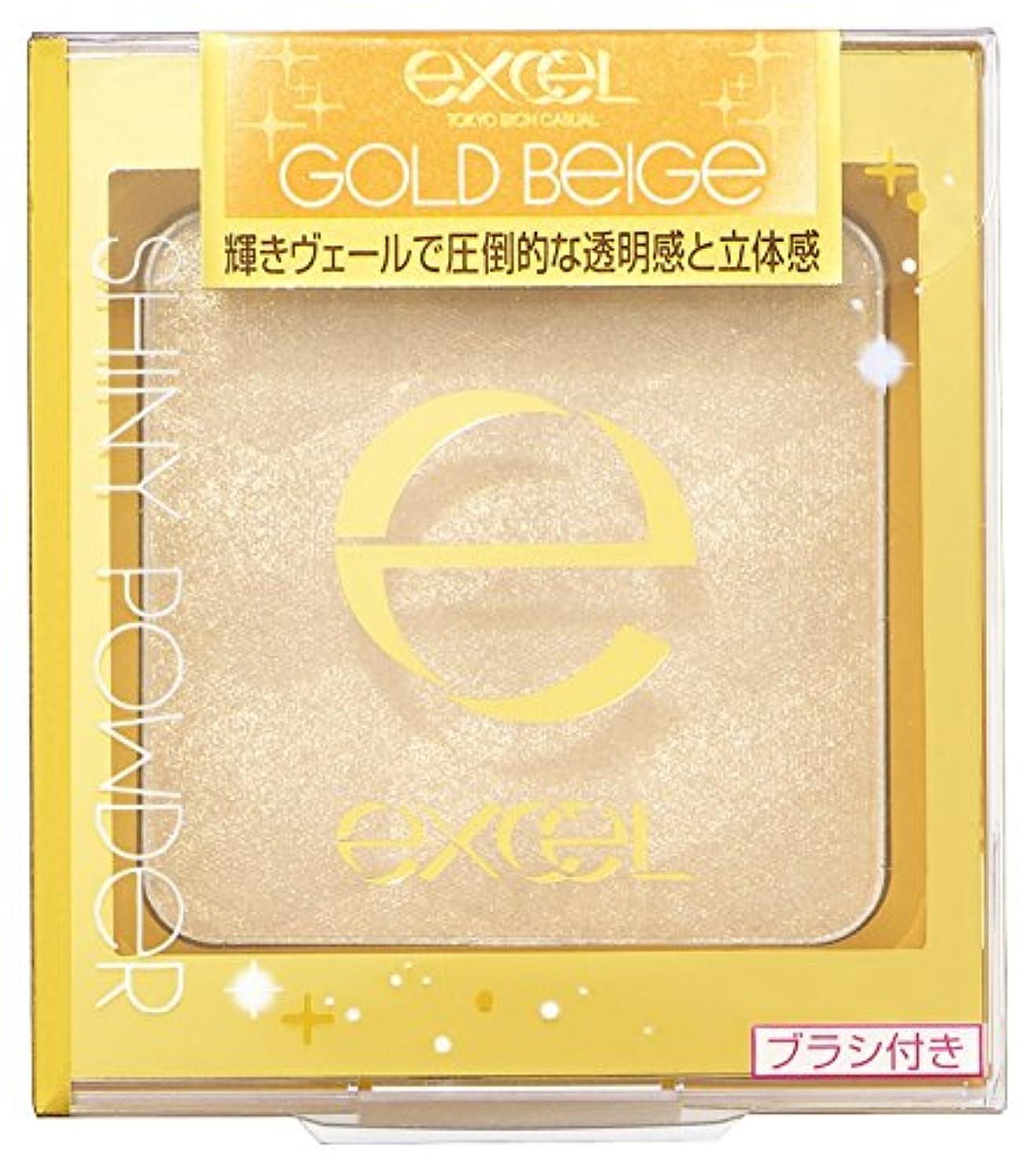 しかしながらしゃがむ塗抹エクセル シャイニーパウダー N SN02 ゴールドベージュ
