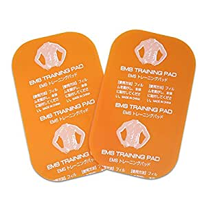 SIXPAD Body Fit(ウェスト・腕・脚専用)対応用互換パッド EMSトレーニングパッド (2枚x1セット)