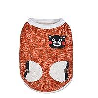 CAFUTY ペットの服のベスト柔らかい暖かい冬のジャンプスーツの小型犬のための子犬犬の猫 (Color : レッド, サイズ : 5)