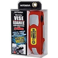 MITSUBA(ミツバサンコーワ) ガードッグ バイスガード2 with アラーム オレンジ BS-003D