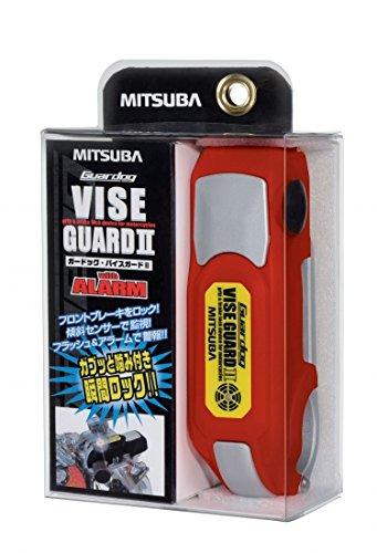 ミツバサンコーワ ガードッグ・バイスガードII BS-003...