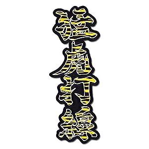 【プロ野球 阪神タイガースグッズ】猛虎打線(トラ柄)ワッペン