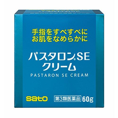 (医薬品画像)パスタロンSEクリーム