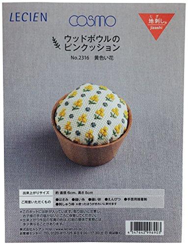 ウッドボウルのピンクッション(刺繍キット)