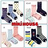 ミキハウス MIKIHOUSE キッズソックスパック3足セット[3P 靴下](17-19cm) ピンク