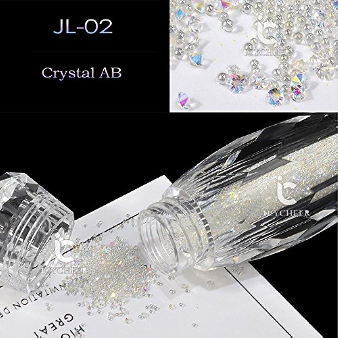 ルーキー病な旅行者ICYCHEERネイルグリッターABクリスタルガラスマイクロネイルアート眩しいキャビアビーズ3Dピクシーマーメイドネイルのヒントマニキュアデコレーション (JL02)