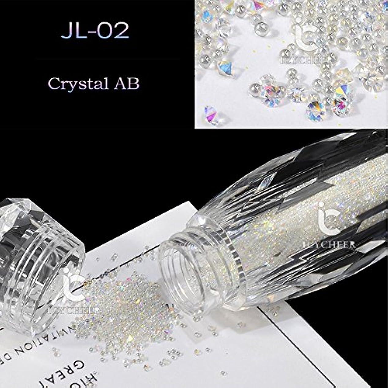 確かな立派なフィットネスICYCHEERネイルグリッターABクリスタルガラスマイクロネイルアート眩しいキャビアビーズ3Dピクシーマーメイドネイルのヒントマニキュアデコレーション (JL02)