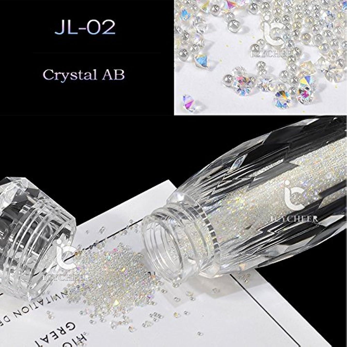 独裁者観点ハプニングICYCHEERネイルグリッターABクリスタルガラスマイクロネイルアート眩しいキャビアビーズ3Dピクシーマーメイドネイルのヒントマニキュアデコレーション (JL02)