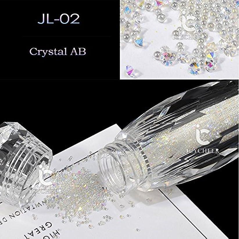 ICYCHEERネイルグリッターABクリスタルガラスマイクロネイルアート眩しいキャビアビーズ3Dピクシーマーメイドネイルのヒントマニキュアデコレーション (JL02)